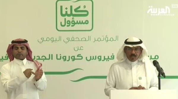 السعودية: 133 إصابة جديدة بكورونا والإجمالي 900