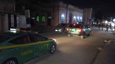 Coronavirus: Iraq's civil defense enforces a night curfew in Basra