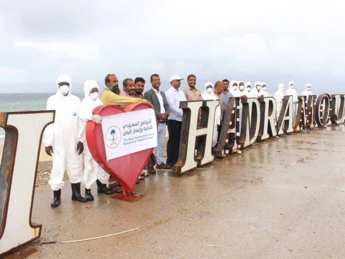 حملة سعودية لوقاية اليمن من فيروس كورونا