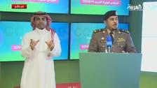 شہروں میں داخلے پر پابندی کی نگرانی سیکورٹی کنٹرول کے مراکز کریں گے: سعودی وزارت داخلہ