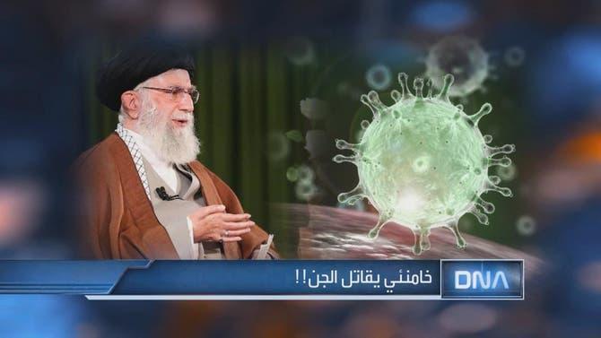 DNA | خامنئي يقاتل الجن!