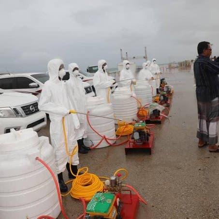 اليمن.. تحذيرات من موجة ثانية لكورونا