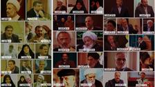 ایران میں حکومتی ایوان کے 17 عہدیدار کرونا وائرس کی بھینٹ چڑھ گئے