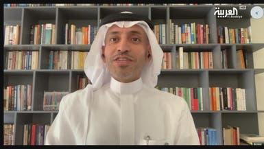 الصندوق الصناعي للعربية: جدولة قروض بـ4 مليارات ريال