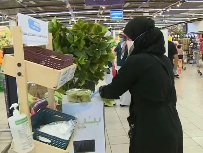 نشرة الرابعة | العربية تواكب حملات ضبط الأسعار في أسواق السعودية