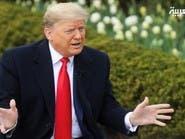 ملامح خطة الإنقاذ الأميركية بعد محاولتين فاشلتين من الاتفاق