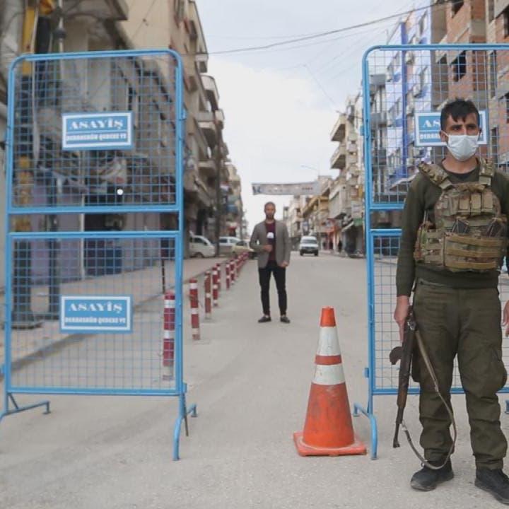 كورونا يشل الحركة شمال سوريا.. الأكراد يفرضون حظراً