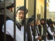 تا پنج روز دیگر 100 زندانی طالبان به گونه مشروط آزاد خواهند شد