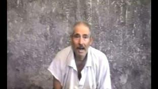 سخنگوی وزارت خارجه ایران: نشانهای از زنده بودن رابرت لوینسون نیست