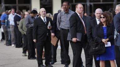 طلبات إعانة البطالة في أميركا تقفز لأعلى مستوى على الإطلاق