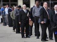 أميركا: طلبات إعانة البطالة تنخفض إلى 1.87 مليون الأسبوع الماضي