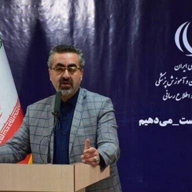 الصحة الإيرانية تقيل المتحدث الذي انتقد أداء الصين حول كورونا