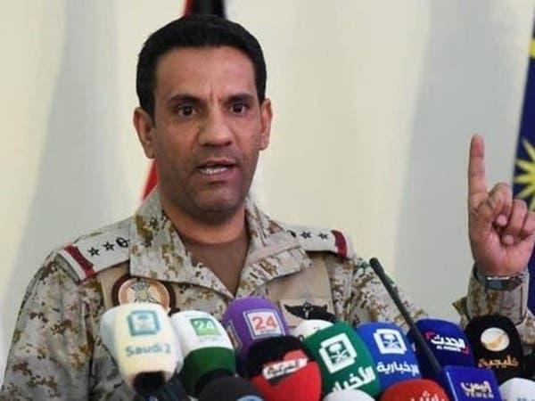 تدمير صاروخين و6 مسيّرات مفخخة أطلقها الحوثي باتجاه السعودية