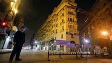 Egypt's Commercial International Bank stockpiling cash for post-coronavirus