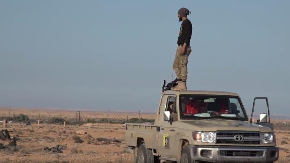 libia force