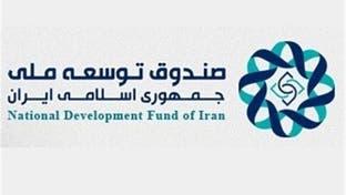 در پی شیوع کرونا: درخواست روحانی از رهبری برای برداشت از صندوق توسعه ملی
