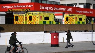 """""""تسونامي"""" مرضى كورونا يجتاح مستشفيات لندن"""
