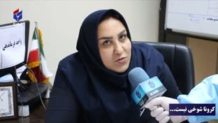 پرستار ایرانی که زمان رسیدن کرونا به ایران را فاش کرده بود؛ ناچار به تکذیب سخنانش شد