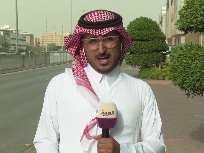 نشرة الرابعة   عزل كل مناطق السعودية لمواجهة كورونا