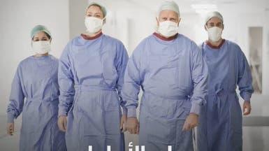 هذا ما يرتديه أفراد الطاقم الطبي قبل معركته اليومية مع كورونا!