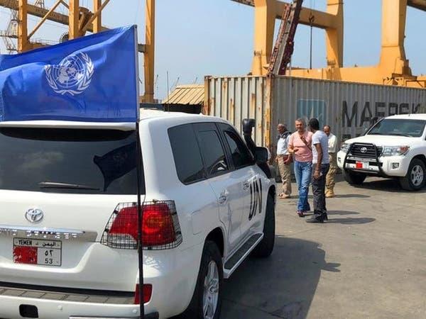 بعد 3 أيام من احتجاز الحوثي للسفينة الأممية.. فريق الحكومة يغادر