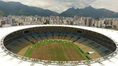 """البرازيل تحول ملعب """"ماراكانا"""" إلى مستشفى مؤقت"""