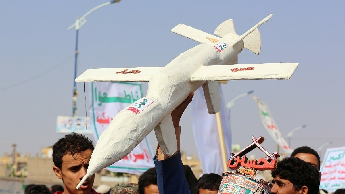 Arab Coalition destroys another explosive-laden drone targeted at Saudi Arabia thumbnail