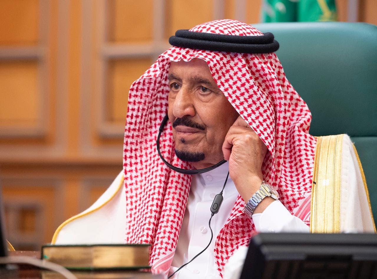 الملك سلمان يترأس قمة مجموعة الـ20