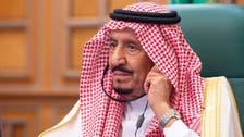 Coronavirus: Saudi Arabia's King Salman extends expiring reentry visas for 3 months