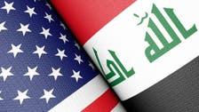 توافق واشینگتن و بغداد برای استقرار مجدد نیروهای آمریکا در عراق