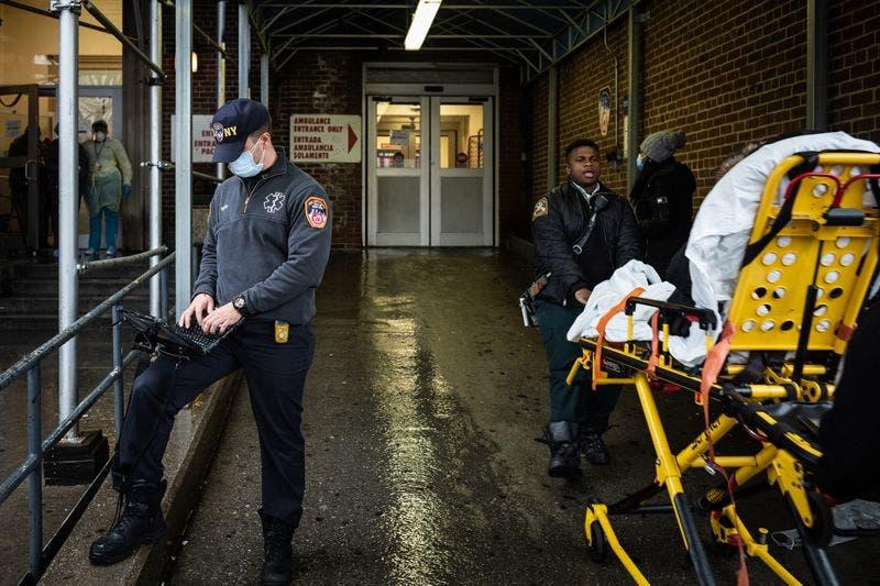مستشفى في نيويورك