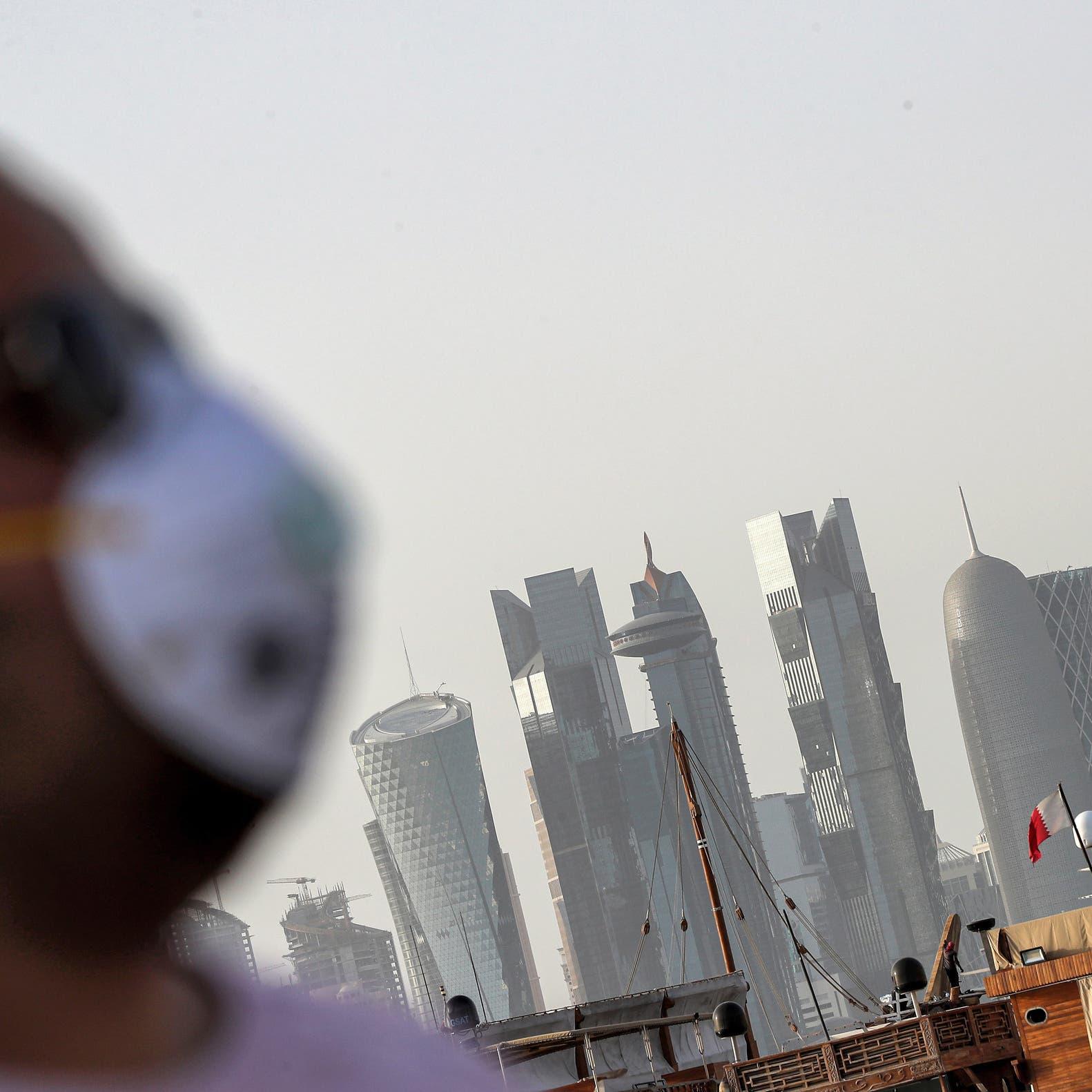 قطر تواصل حملة تخفيض الرواتب وفصل الموظفين