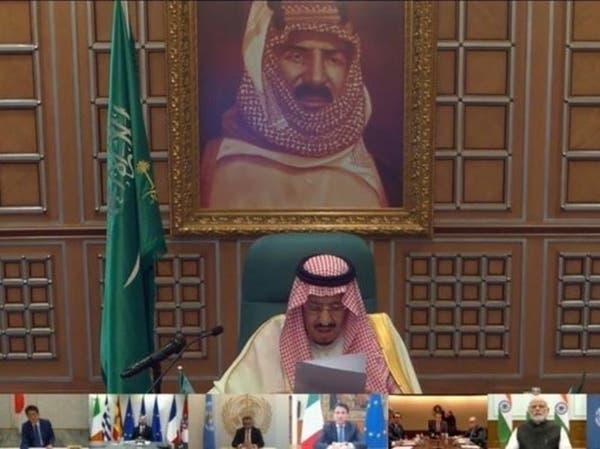 قصة صورة الملك عبدالعزيز التي ظهرت بقمة الـ20