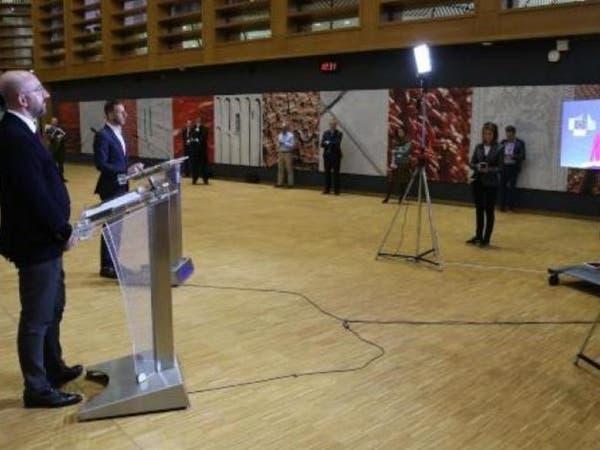 مهلة أوروبية من أسبوعين لبحث مخرج اقتصادي لأزمة كورونا