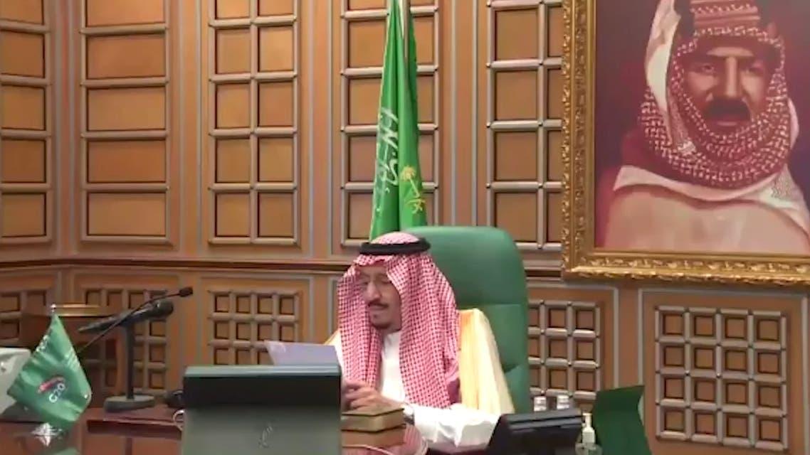 Saudi Arabian King Salman's G20 virtual summit opening remarks