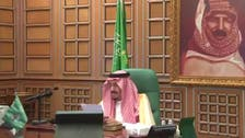 Saudi Arabia distributes $492 mln as 'Ramadan aid' for social security beneficiaries