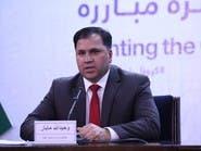 پنجمین بیمار ویروس کرونا در افغانستان بهبود یافت