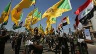 نیویورک تایمز: تدوین طرح آمریکا برای نابودی حزبالله عراق