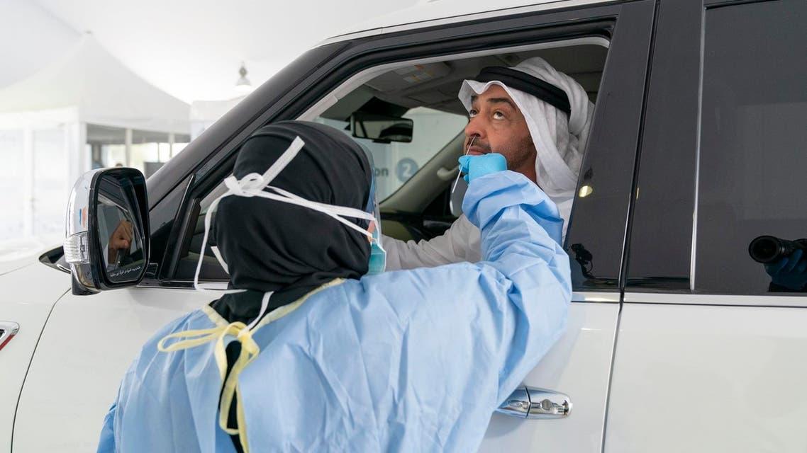 Abu Dhabi Crown Prince Sheikh Mohammed bin Zayed coronavirus