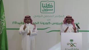 السعودية: 99 إصابة جديدة بكورونا.. وارتفاع الوفيات لـ4
