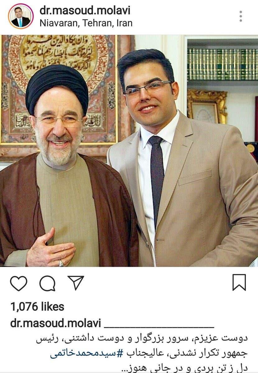 مولوی با خاتمی رئیس جمهور اسبق