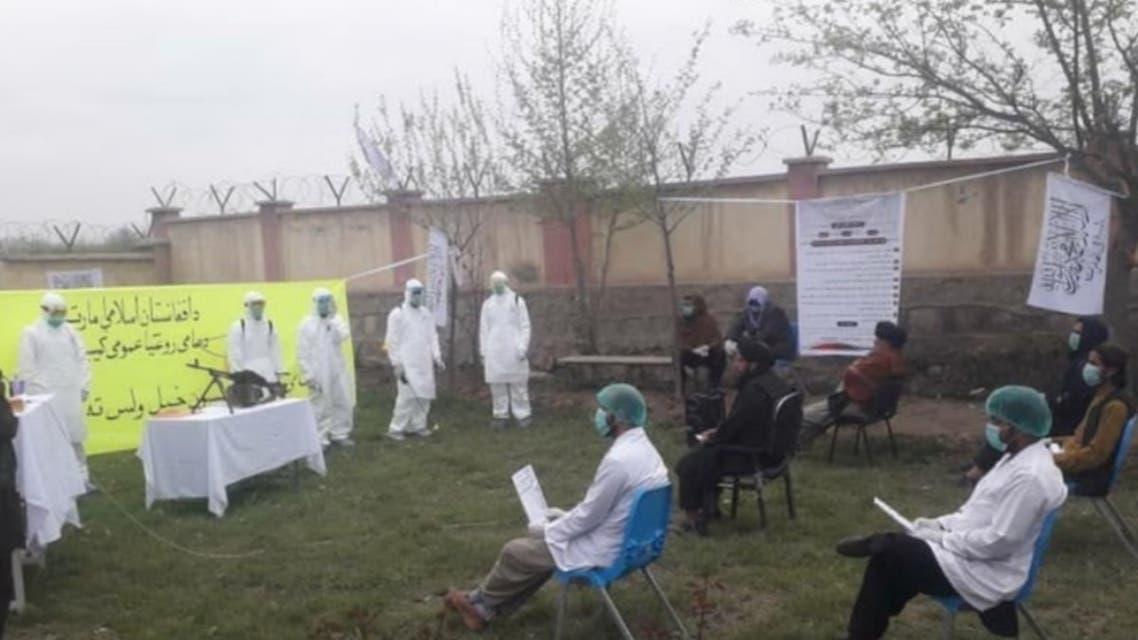 تصویری؛ گروه طالبان بخش ویژه برای مبارزه با ویروس کرونا در افغانستان ایجاد کرد