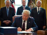 ترامپ بسته 2.2 تریلیون دلاری حمایت از اقتصاد آمریکا در مقابله با کرونا را امضا کرد