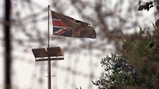 UK looking for options to repatriate citizens in Iraq: British embassy