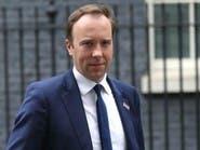 وزیر بهداشت بریتانیا هم به کرونا مبتلا شد