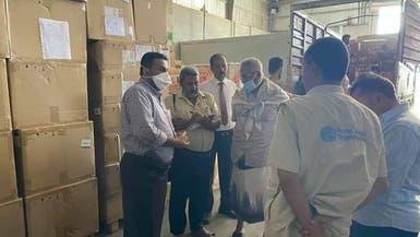 اليمن يتسلم أجهزة ومستلزمات طبية لمواجهة كورونا