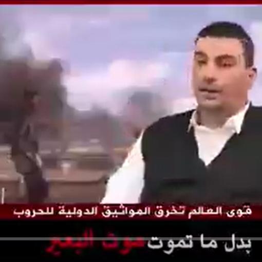 فيديو.. هكذا يستغل الحوثي فيروس كورونا لتحشيد اليمنيين