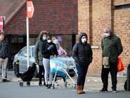 بريطانيا تسابق الوقت..عزل قد يطول وطلب آلاف أجهزة التنفس