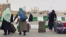 Watch: Iran still accepts Shia pilgrims arriving to Qom despite coronavirus pandemic