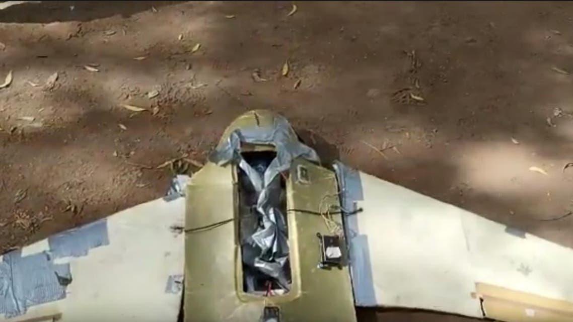 Yamen: Drone